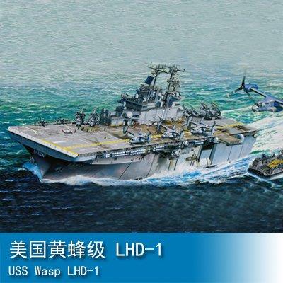 小號手 1/350 美國黃蜂級 LHD-1 05611