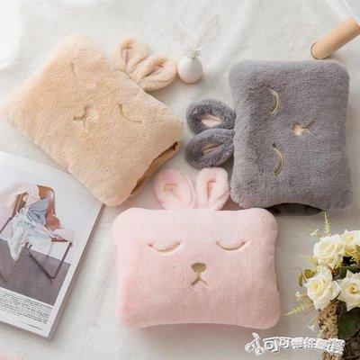 暖手袋 防爆熱水袋充電式暖水袋煖寶寶注水成人暖手寶毛絨萌萌可愛韓版女