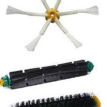 吸塵器配件 iRobot Roomba 膠刷 毛刷 六角邊刷 500系列通 一組價
