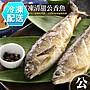 鮮凍清甜公香魚 海鮮烤肉 (1盒12隻)[CO0035...