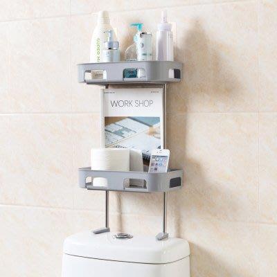 洗手間 廁所 馬桶上置物架 免打孔廁所浴室貼壁掛式收納架 洗手間收納架 觀塘工業中心四期 生活家品 家居用品 #0306