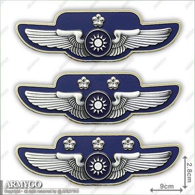 【ARMYGO】空軍士官督導長胸章(金屬磁鐵) (校級)