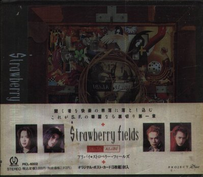 K - STRAWBERRY FIELDS - ALIBI - 日版