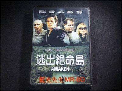 [DVD] - 逃出絕命島 Awaken ( 得利公司貨 )