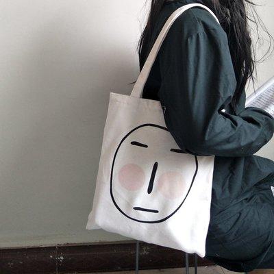 光敏變色帆布包遇到陽光害羞女側背韓版ulzzang日擊ins惡搞帆布包