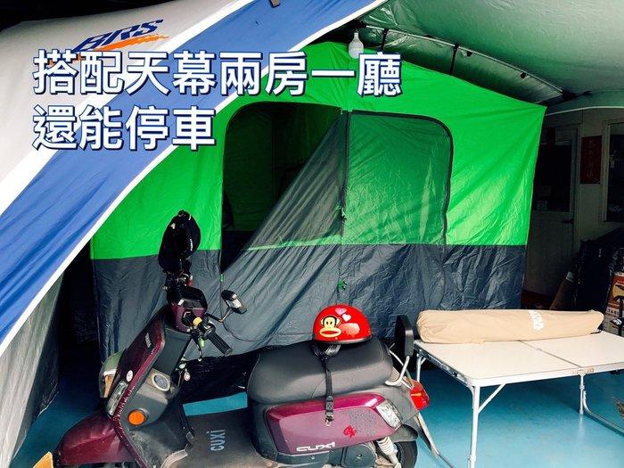 正廠 BRS 加粗鋁管 多功能 兩房一廳 戶外多人雙層野營帳篷+天幕大全配 快速內搭帳 戶外帳篷遮陽棚 露營防雨 飛碟帳