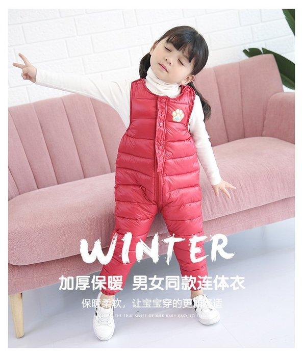東大門平價鋪   新款兒童時尚羽絨棉背帶褲,嬰幼兒1--4歲小男女童加厚開檔連體羽絨棉褲