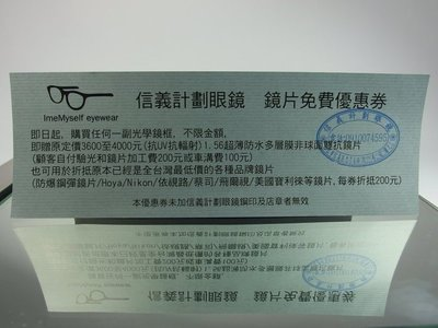 free prescription lenses coupon for farsighted reading glass