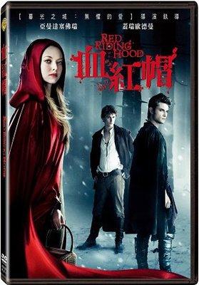 <<影音風暴>>(全新電影1205)血紅帽  DVD  全99分鐘(下標即賣)