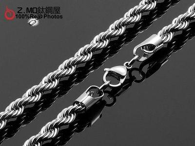 316L抗過敏不生鏽 白鋼鏈子 項鍊 鋼鍊 鍊子 鏈條 可搭墬子《麻花鏈》單條價【DIS065】Z.MO鈦鋼屋