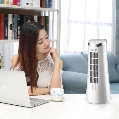 『格倫雅品』迷你塔扇辦公室桌面風扇臺式學生無葉臺扇靜音搖頭小電風扇