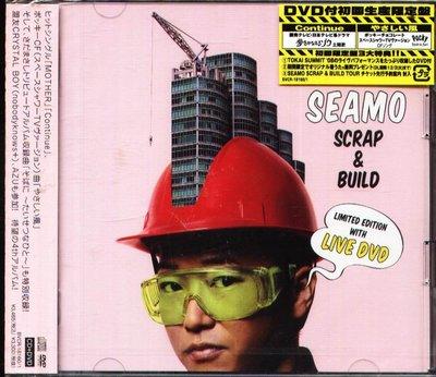 K - SEAMO - Scrap & Build - 日版 CD+DVD - NEW