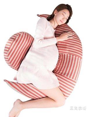 孕婦枕頭護腰側睡枕睡覺側臥枕孕u型枕多功能抱枕靠枕托腹WY