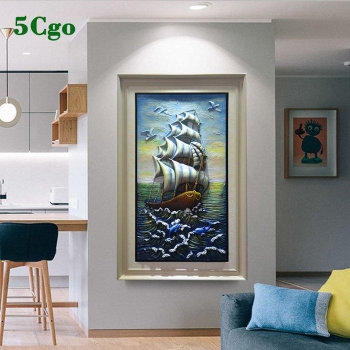 5Cgo【茗道】壹帆風順玄關裝飾畫3D立體浮雕走廊過道掛畫招財風水壁畫帆船沙發背景�椓佴6e 593707372172
