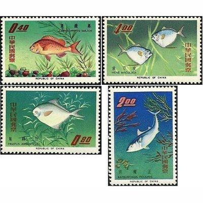 【萬龍】(153)(特34)台灣魚類郵票4全(專34)上品