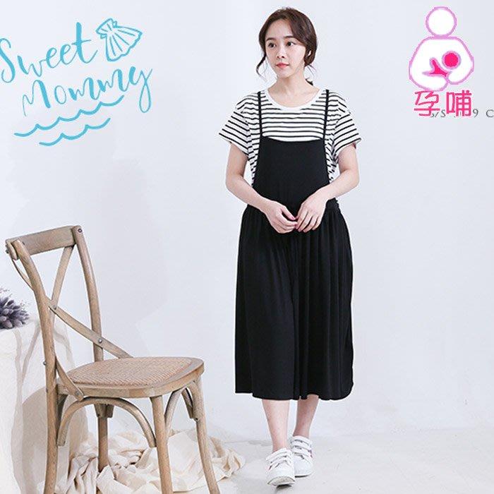 【愛天使孕婦裝】93559彈性棉 假兩件吊帶哺乳洋裝 孕婦裝 孕婦裙