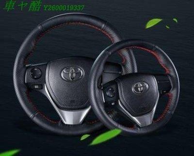 豐田卡羅拉方向盤套真皮手縫卡羅拉防滑新品方向盤套Toyo新ta COROLLA ALTIS方向盤套手縫