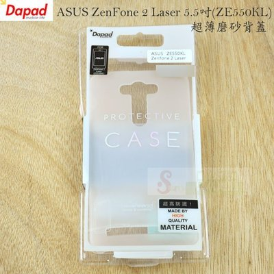 s日光通訊@Dapad原廠 ASUS ZenFone 2 Laser 5.5吋 (ZE550KL) 超薄水晶磨砂手機殼