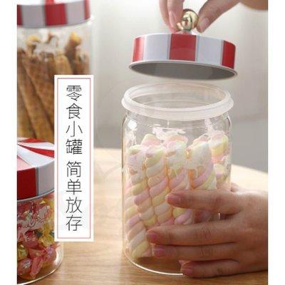 創意食品密封罐透明玻璃儲物罐防潮茶葉咖啡雜糧收納罐(中)_☆[好餐廳_SoGoods優購好]☆