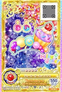 Aikatsu Friends! 偶像學園 日本寶石2彈  明日香未來 甜點小丑飾品卡 特別限定 無人卡 FJP-20P