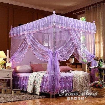 ☜男神閣☞蚊帳蚊帳1.5m1.8m床雙人家用2.0米三開門落地支架宮廷公主風加厚加密