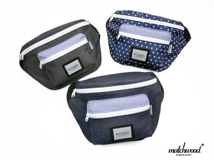 { POISON } MATCHWOODPORTABLE BAG 獨家立體設計可肩背腰包 側背包 斜背包 隨身包 丹寧