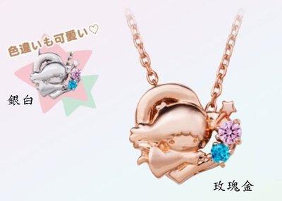 鼎飛臻坊 三麗鷗 雙子星 TWIN STARS x white clove 聯名款 LALA 項鍊 日本正版