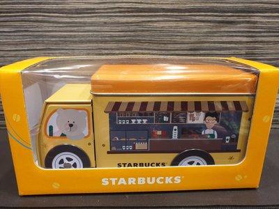 現貨星巴克Starbuck 限量熱賣商品 小熊巴士收納盒