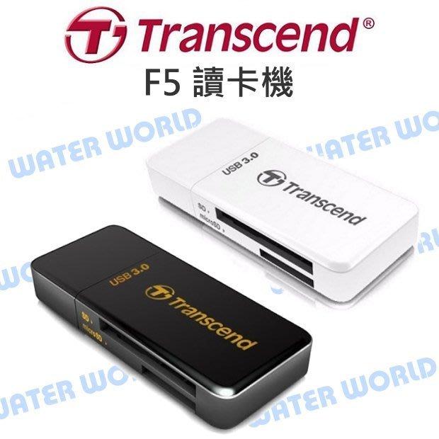 【中壢NOVA‧水世界】Transcend 創見 F5 USB3.0 高速型 讀卡機 TS-RDF5【原廠公司貨】