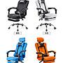 美好家居【型號W03】預購免運/超低價下殺特惠人體工學椅辦公椅電腦椅頭枕3D透氣網布/PU輪 可躺可坐