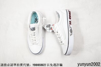 (全新正品)VANS X SE BILKES STYLE 36 白色 聯名鞋款 3M反光 off the wall休閒時