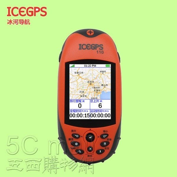 5Cgo【權宇】冰河110/610軍事級手持GPS經緯度海拔座標面積測量儀測畝儀羅盤氣壓全中國+台灣地圖終身免費升級含稅