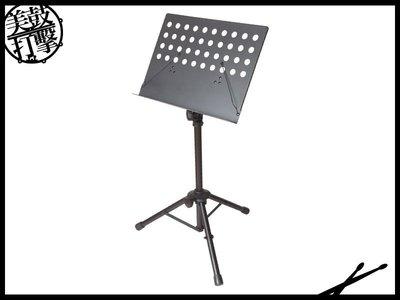 YHY MS-320 台製指揮大面板琴譜架 【美鼓打擊】