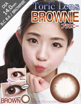 BROWNIE Brown 彩色散光隱形眼鏡 日本品牌ICONTACT(ICK) 散光大眼仔 結婚化妝 Pre-Wedding Toric Con 預訂款-年拋
