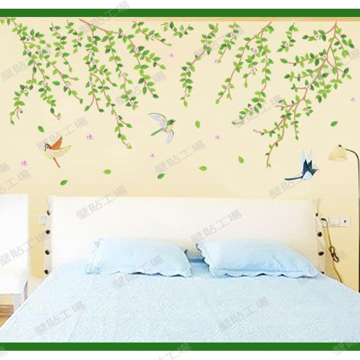 壁貼工場-可超取需裁剪 三代特大尺寸壁貼 壁貼  牆貼佈置   貼紙 綠色藤蔓  AY9085