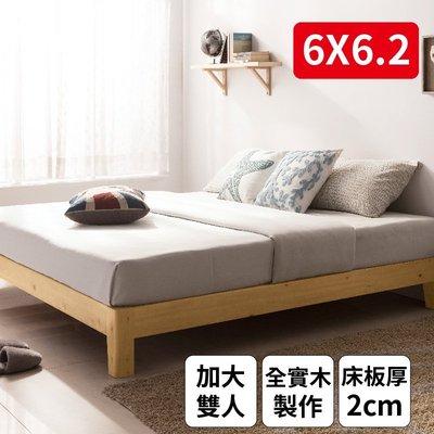 【myhome8居家無限】HINOKI真正日本檜木全實木床底-6尺(queensize)