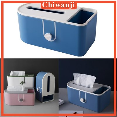 #現貨直出  Plastic Tissue Box Desktop Napkin Paper Storage-MDI28