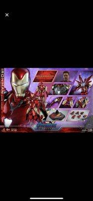 Hot toys iron man mark 85 4月5日訂單