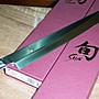 @@@最專業的刀剪專家 台中市最知名的建成刀...