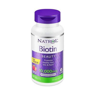 【靈靈美澳代購】美國Natrol納妥生物素biotin維生素Hb7美膚亮甲生發膠囊防脫掉發