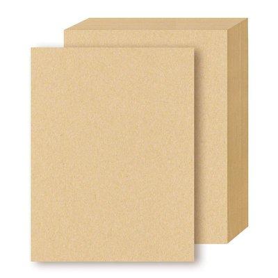 喜洋洋-50張/套A4牛皮紙空白信紙懷舊復古120GSM打印紙學校辦公用品(規格不同 價格不同 下標前請聯繫客服報價哦)