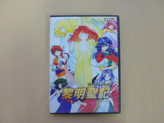 明星錄*2001年黎明聖記.二手遊戲光碟=附中文說明手冊(k392)