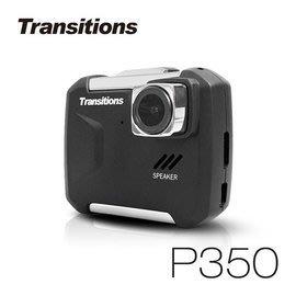【皓翔】全視線 P350 1080P 聯詠96655+SONY感光元件 超強夜視首選 台灣製造 (送16G TF卡 )