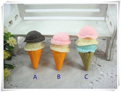 ☆荳荳龍~DIY手作黏土☆ 仿真冰淇淋 軟陶 甜筒 一支14元