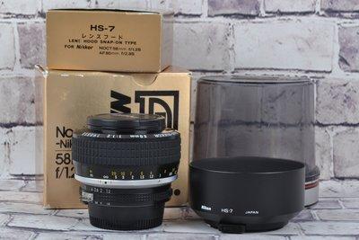 【品光攝影】NIKON Noct-Nikkor 58mm F1.2 手工打磨非球面鏡片 夜之眼 手動 FL#62703T