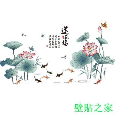 墻貼 壁紙 貼紙 背景墻 貼畫中國風新中式墻貼紙自粘客廳書房背景墻壁裝飾山水風景畫貼畫家用壁貼之家