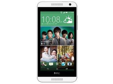 *二手商店*HTC Desire 610 D610X 1G/8G(4G 800萬畫素 4.7吋 4核 )