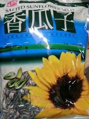 好吃零食小舖~盛香珍 香瓜子/葵瓜子 5斤(3000g) $430