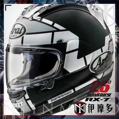 伊摩多※預購2019日本Arai RX-7X Maverick GP3 選手彩繪 小牛 YAMAHA 25