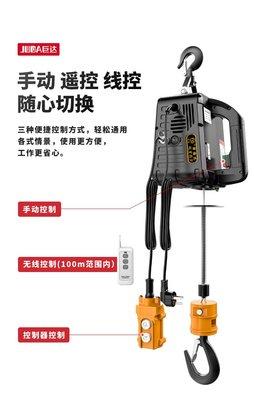 TIG  AC 小金鋼100KG/吊車/輕型吊車/輕型捲揚機/吊車/絞盤/小金剛/捲揚機/鋼索/搖控式